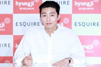 Park Seo Joon Special Signing Event For Fans