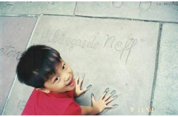 Yook Sung Jae Childhood Photo 1