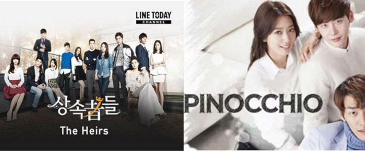 Drama Korea Terpopuler