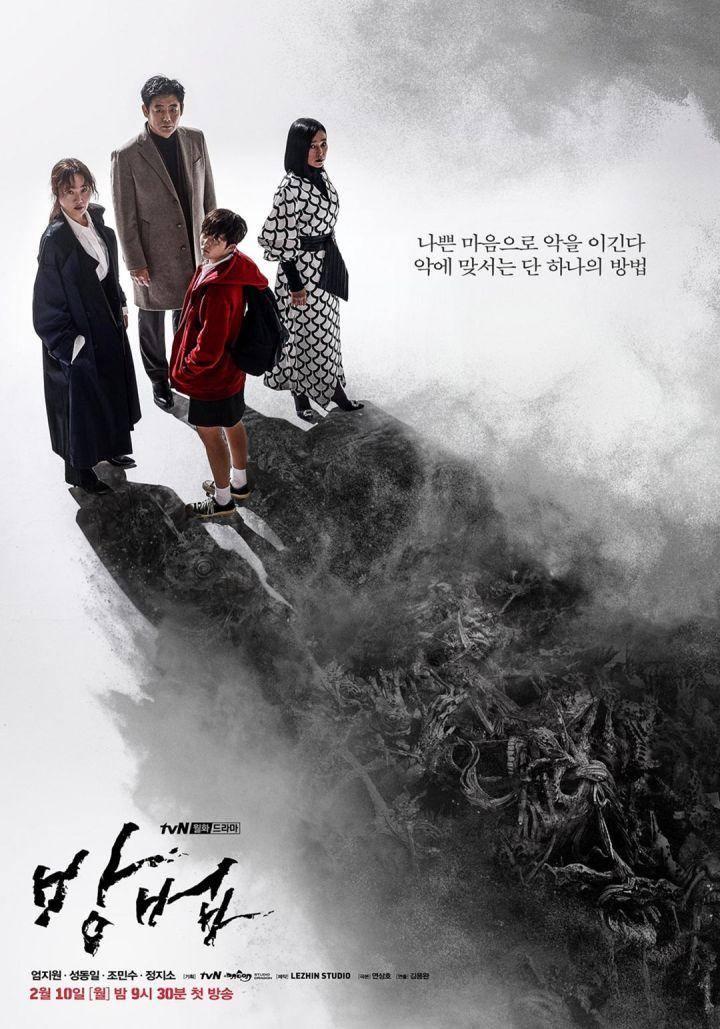 K Drama The Cursed
