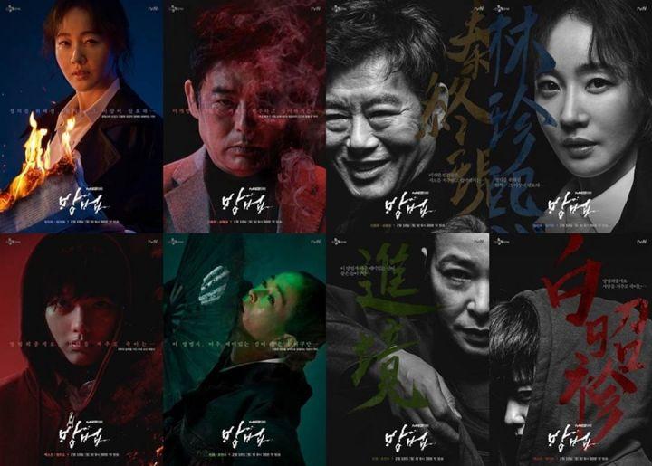 Pemeran K Drama The Cursed