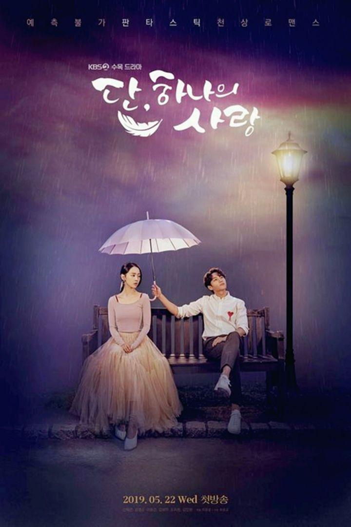 Poster K Drama Angels Last Mission Love 1