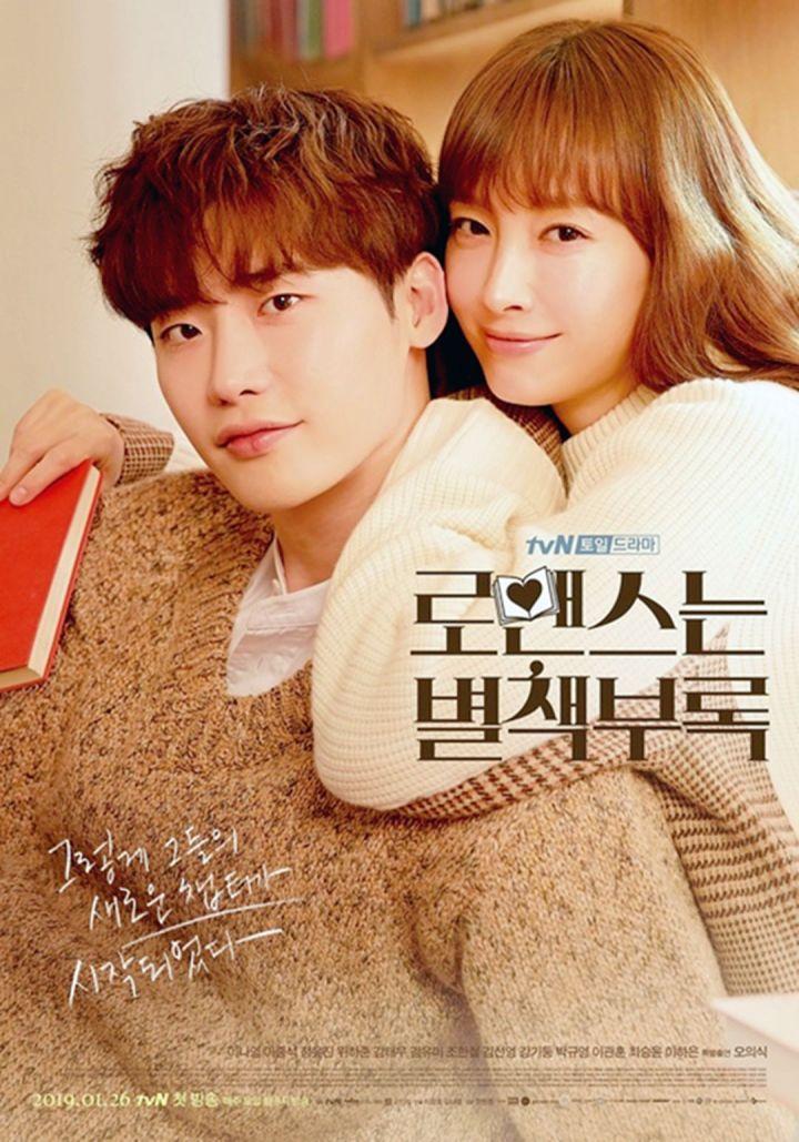 Poster K Drama Romance Is A Bonus Book