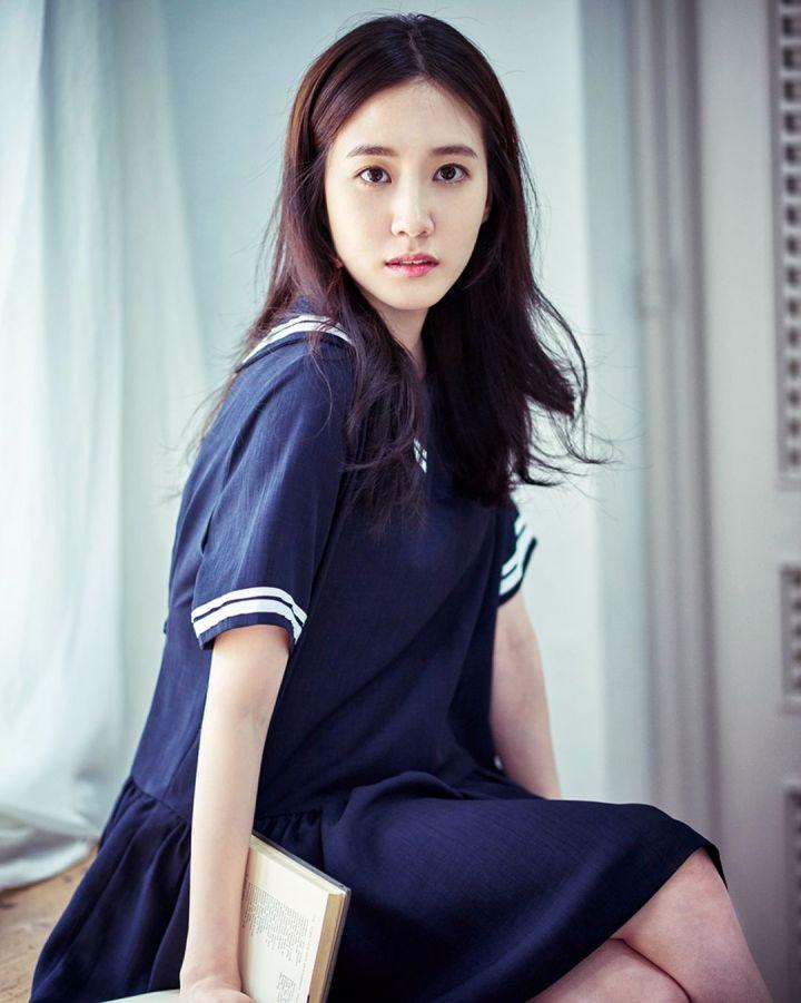 Aktris Park Eun Bin