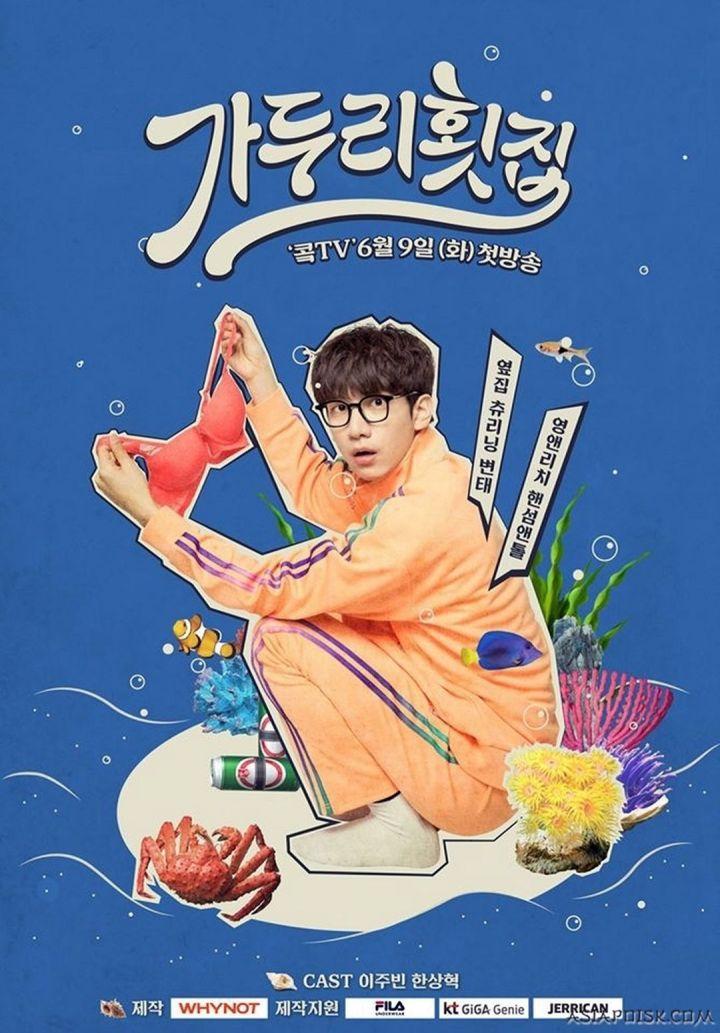 Hyuk Han Sang Hyuk Sebagai Cha Woo Bin