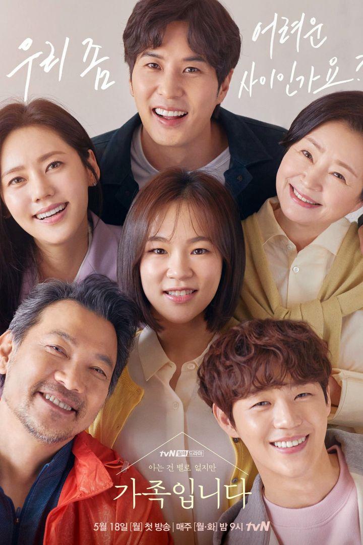 K Drama My Unfamiliar Family
