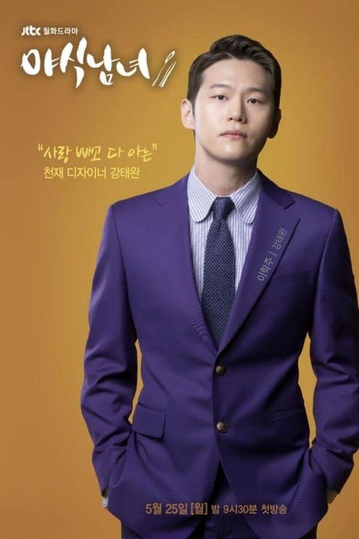 Lee Hak Joo Sebagai Kang Tae Wan