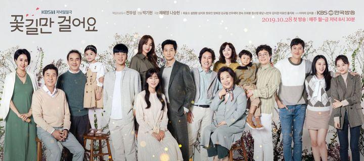 Poster K Drama Unasked Family 1