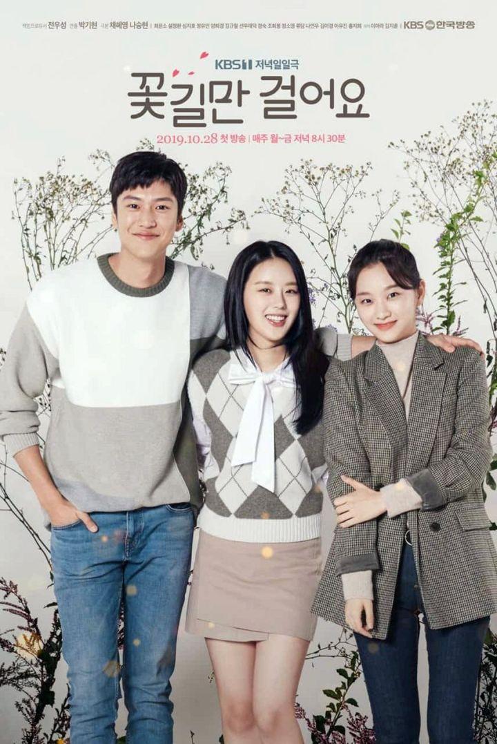 Poster K Drama Unasked Family 3