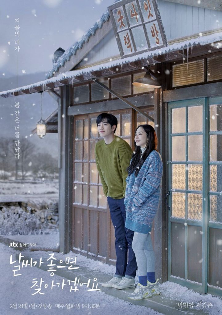 Poster K Drama When The Weather Is Fine 1