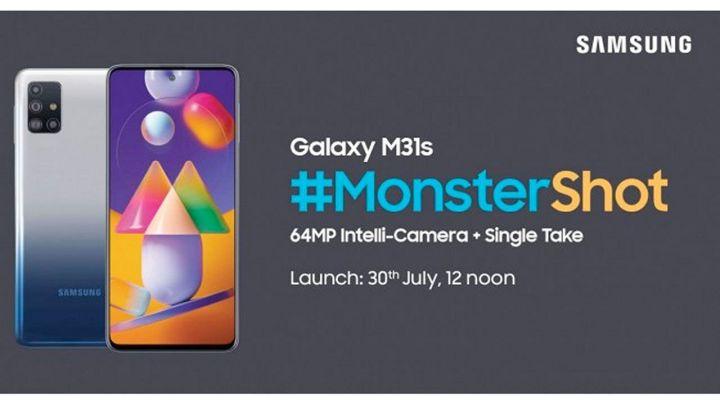 Tanggal Peluncuran Samsung Galaxy M31s