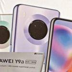 Bocoran Spesifikasi Huawei Y9a