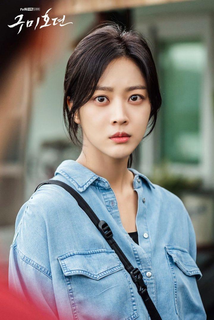 Jo Bo Ah Sebagai Nam Ji Ah