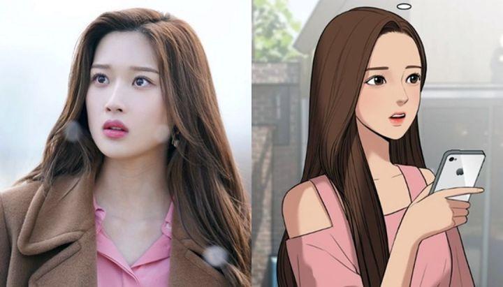 Moon Ga Young Sebagai Lim Joo Kyung