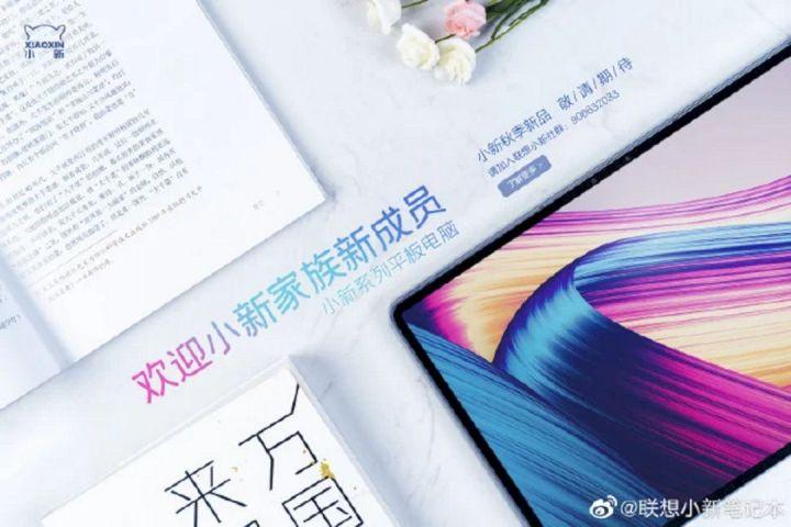 Lenovo Tab P11 Pro Akan Meluncur Di Cina