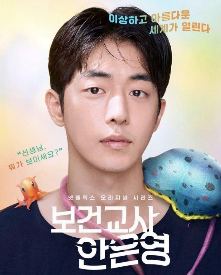 Nam Joo Hyuk Sebagai Hong In Pyo