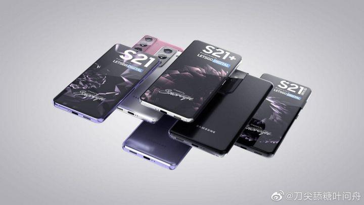 Wujud Resmi Samsung Galaxy S21+