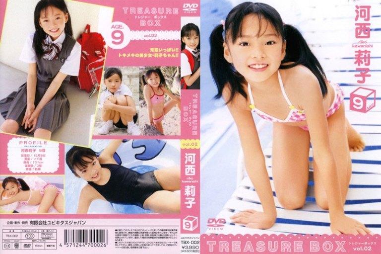 [TBX-002]河西莉子  TREASURE BOX トレジャーボックスVOL.02