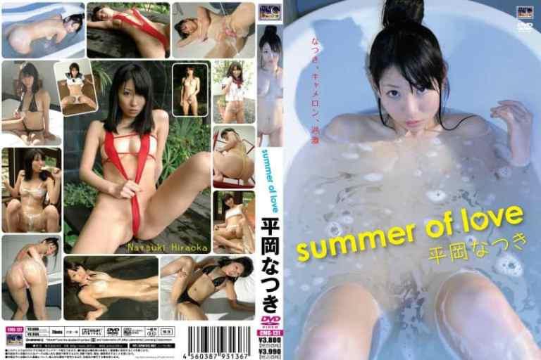 [CMG-131]summer of love 平岡なつき