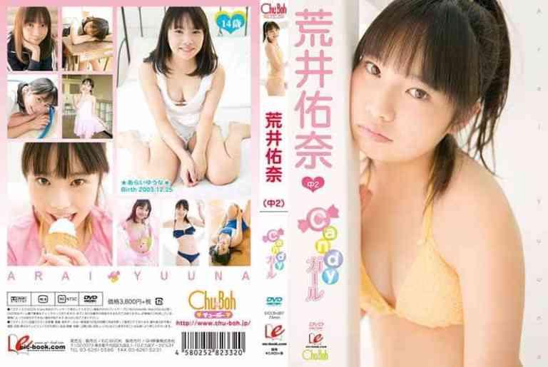 [EICCB-087]Candy ガール 荒井佑奈