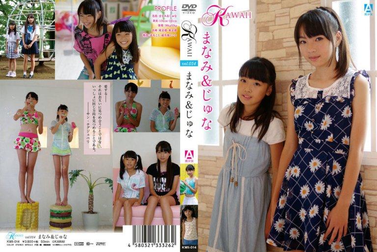 [KWII-014]KAWAII vol.014 まなみ&じゅな