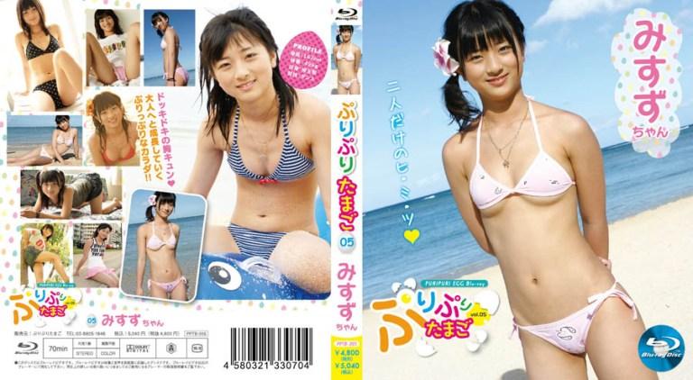[PPTB-005] Misuzu Tanaka ぷりぷりたまご ブルーレイ Vol.05 みすずちゃん 田中美鈴