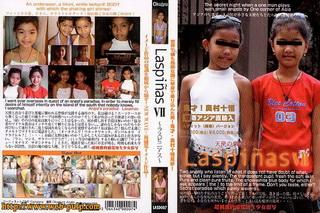 [LASD-007]Laspinas 7