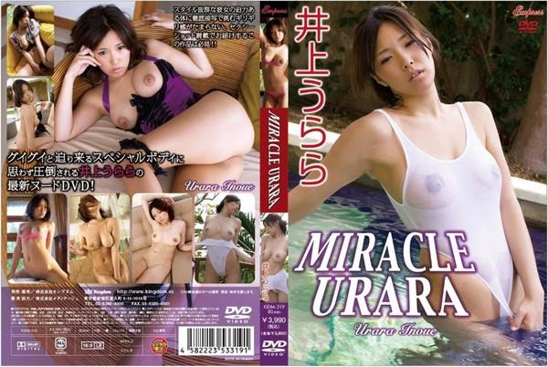 [KIDM-319] 井上うらら Inoue Urara – MIRACLE URARA
