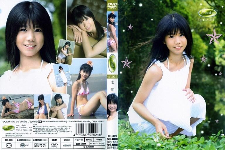 [RFL-023] Mayu まゆ – セント・ラファエル vol.23