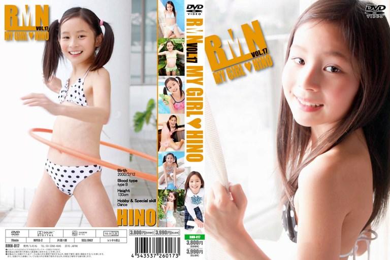 [RMN-017] HINO – MY GIRL