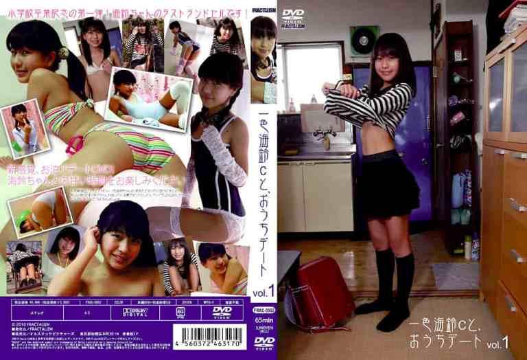 [FRAC-0002]一色海鈴 Misuzu Ishiki 一色海鈴cと、おうちデートvol.1