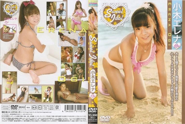 [ICDV-31107] 小木エレナ Erena OGI Sweet Idol