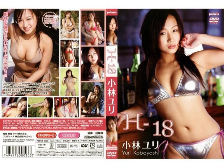 [PODVD-0029] Yuri Kobayashi 小林ユリ – H-18