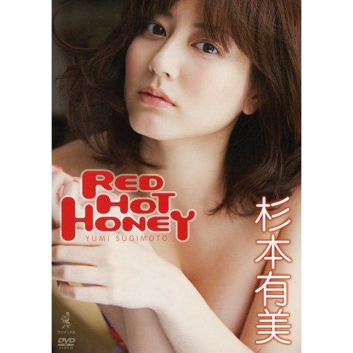 [WBDV-0082] Yumi Sugimoto 杉本有美 – RED HOT HONEY