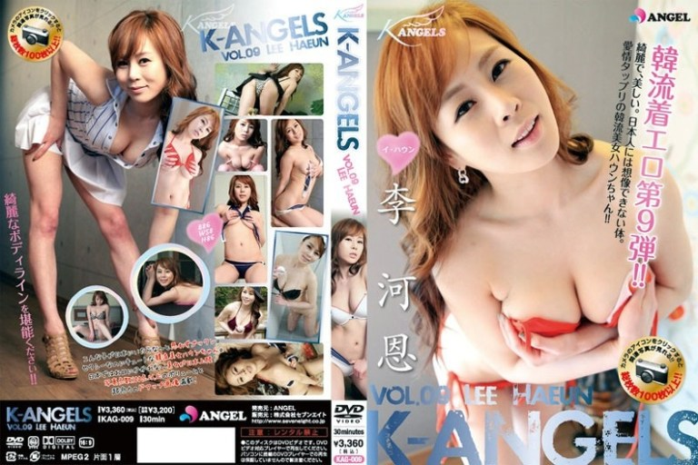 [KAG-009] 李河恩 LEE HAEUN – K-ANGELS VOL.9