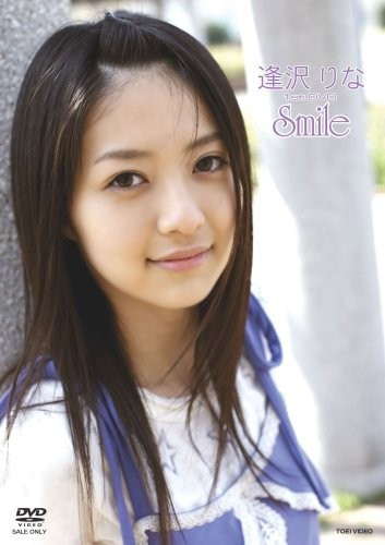 [DSTD-02849] Rina Aizawa 逢沢りな – Smile