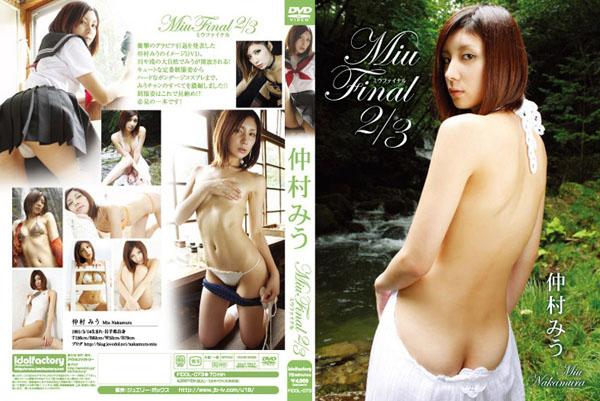 [IDOL-073] Miu Nakamura 仲村みう – Miu. Final 2/3