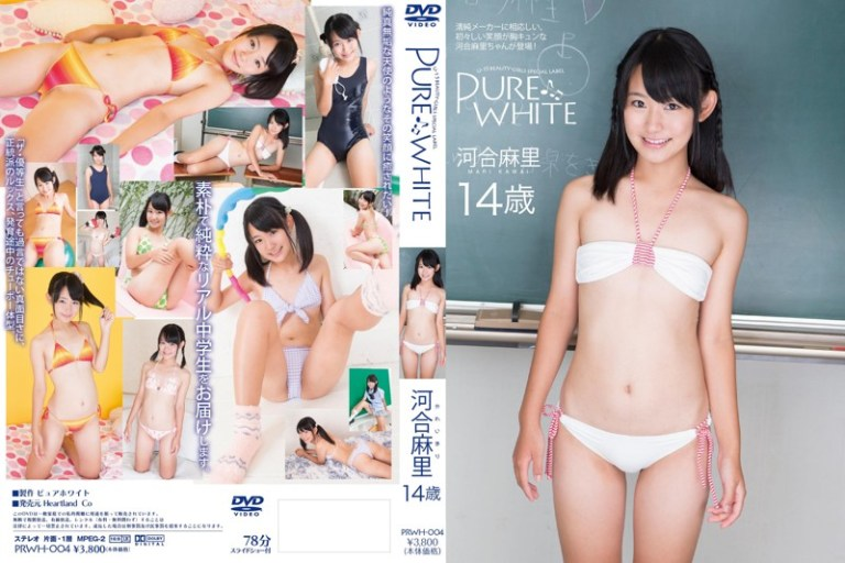 [PRWH-004] 河合麻里 Kawai Mari – Pure White