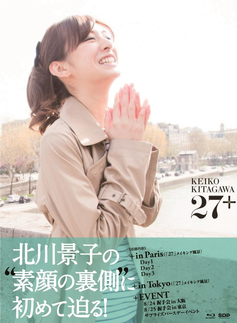 [SDP-1077] Keiko Kitagawa 北川景子 – 1st写真集 Making Documentary DVD 『27+』