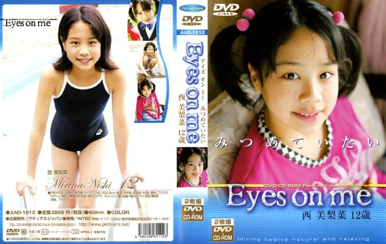 [AAD-1012] 西美梨菜 Beyond your eyes 風に吹かれて