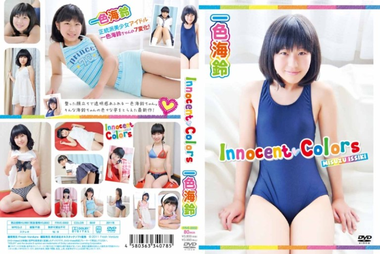 [FRVE-0002] 一色海鈴 Misuzu Isshiki – Innocent Colors