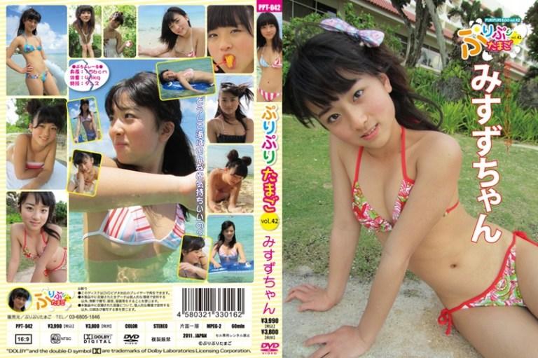 [PPT-042] みすず Misuzu Tanaka – ぷりぷりたまご vol.42