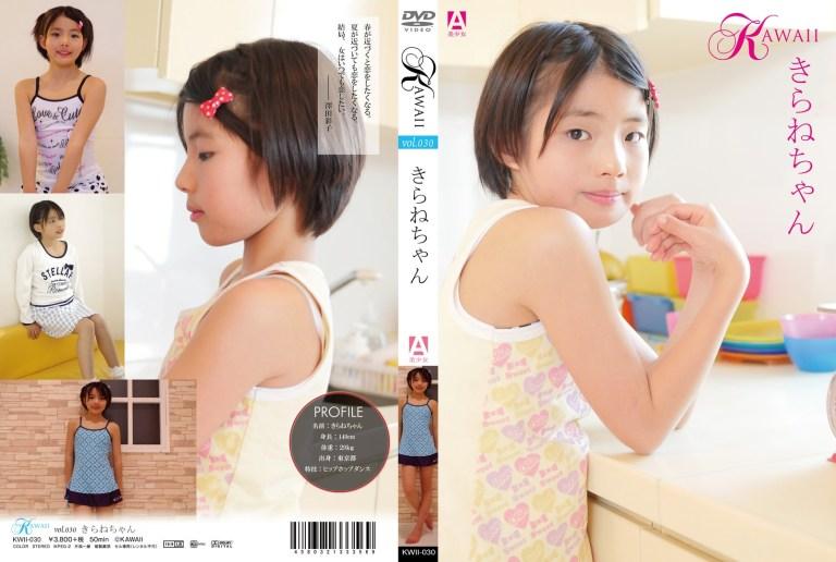 [KWII-030]KAWAII vol.030 きらね