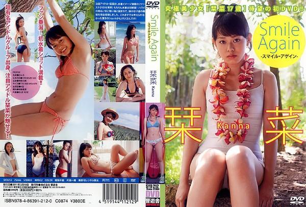 [SYD-212] 栞菜 Kanna – bookmark greens Smile Again -スマイル・アゲイン-