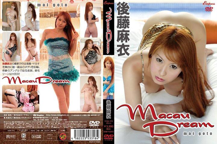 [KIDM-318] 後藤麻衣 Mai Goto – Macau Dream