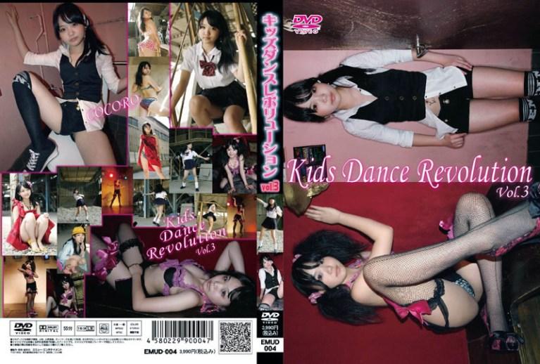 [EMUD-004] Kids dance revolution vol.3 COCORO