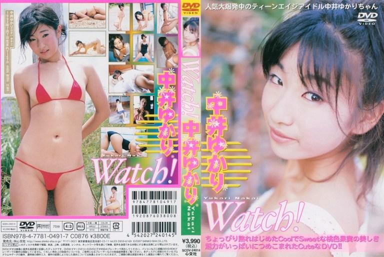[SCDV-24014]Yukari Nakai 中井ゆかり- Watch!
