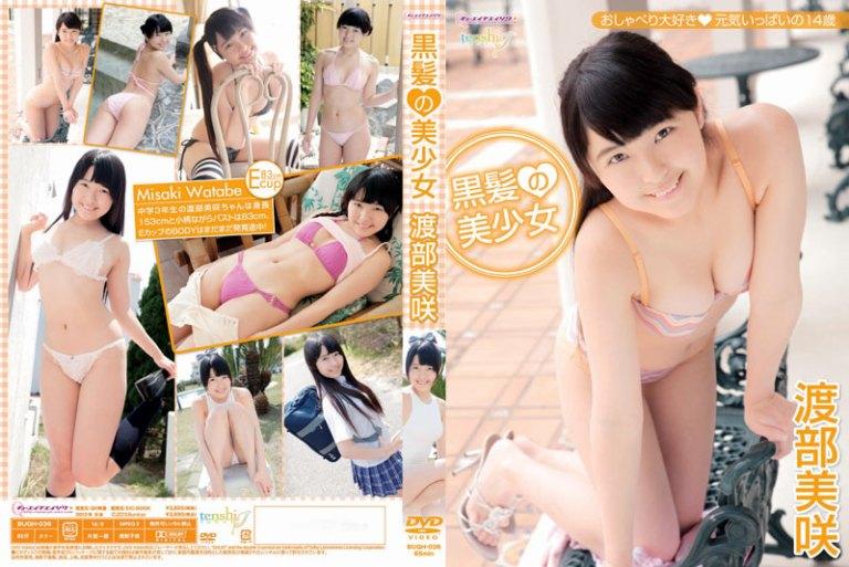 [BUQH-036] 渡部美咲 Misaki Watanabe – 黒髪の美少女