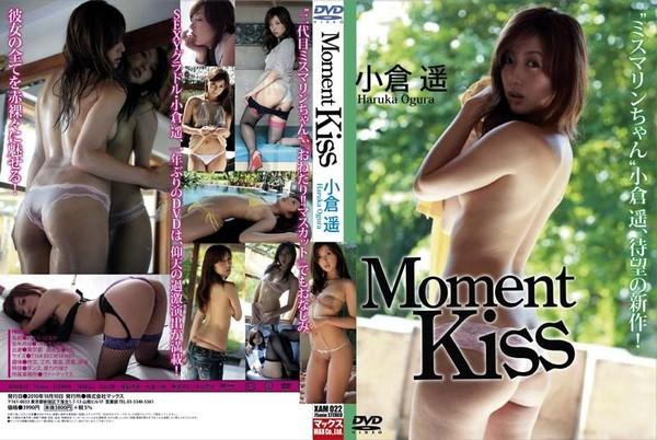[XAM-022] 小倉遥 Haruka Ogura – Moment Kiss