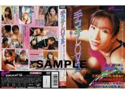 DVDPS-073